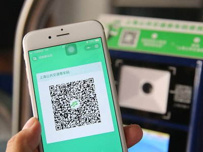 Tencent: 100 Million Transit Riders Are Paying With WeChat Mini-Program