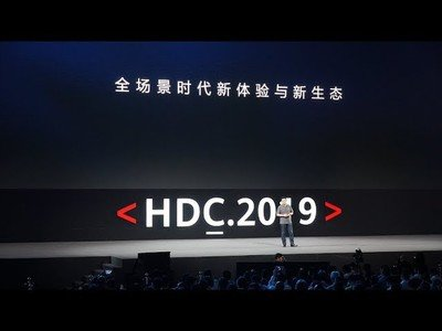 Huawei unveils its self-developed operating system: HarmonyOS